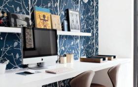 Espace de bureau à la maison