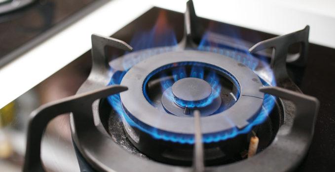 gaz butane